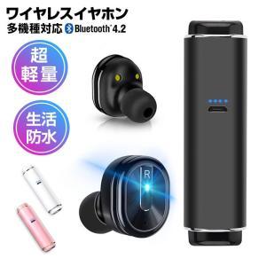 ワイヤレス イヤホン ブルートゥース イヤホン ワイヤレス マグネット式 Bluetooth イヤホン Xperia iphone Galaxy HUAWEI 多機種対応 ランニング スポーツ