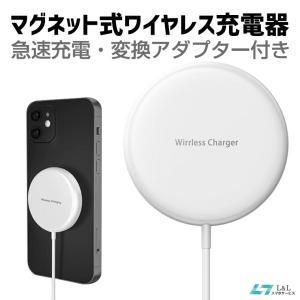 ワイヤレス充電器 Qi 充電 スタンド iPhone 12 充電器 ワイヤレス Qi 無線チャージャ...