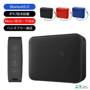【ハンズフリー通話】Bluetooth5.0 ブルートゥーススピーカー ワイヤレス IPX7防水防塵...