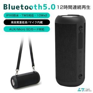 予約【12時間再生】Bluetooth5.0 ブルートゥーススピーカー ワイヤレス IPX6 ポータ...