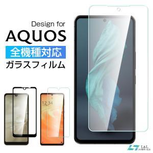 AQUOS R ガラスフィルム 曲面 AQUOS R SH-...