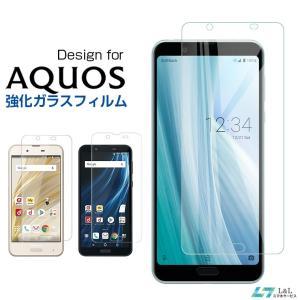 対応機種: ・AQUOS sense3 lite(SH-RM12) ・AQUOS sense3 ・A...