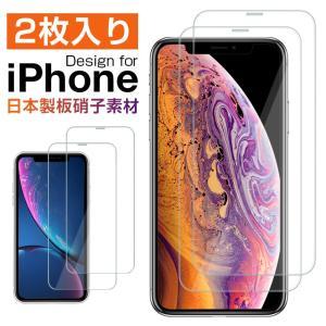 対応機種: ・iPhone X/XS(5.8インチ) ・iPhone XS Max(6.5インチ) ...