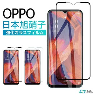 OPPO Reno A フィルム OPPO 3A/A5 ガラスフィルム ブルーライトカット 液晶保護 フィルム Reno 3 5G 保護フィルム Find X2 Pro OPG01 強化ガラスフィルムの画像