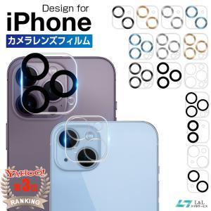 iPhone 11 Pro カメラレンズ 液晶保護フィルム iPhone 11 Pro Max レン...