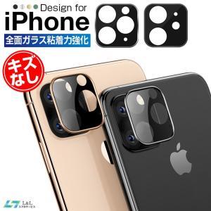 進化版 iPhone 11 Pro レンズカバー iPhone 11 Pro Max カメラレンズ ...