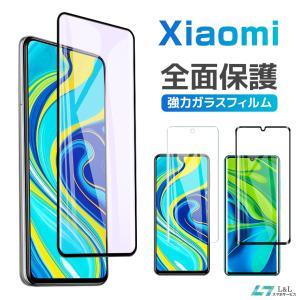 Xiaomi Mi Note 10 フィルム Xiaomi Mi Note 10 Pro ガラスフィ...