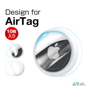 予約【5枚入り】Apple AirTag 用フィルム 曲面対応 TPUカバー 高透過率 薄型 2.5...