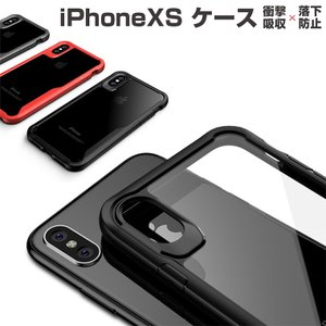 iPhone XS ケース 耐衝撃 iPhone X ケース シリコン クリア iPhone X ケース 薄い アイフォン カバー iPhone8 ケース アイフォン X アイフォン テンエス カバー