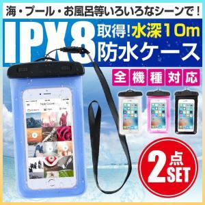 【防水レベル最高水準IPX8規格】 防水等級IPX8を取得しており、お風呂、雨日、水泳の場合では大活...