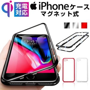 iPhone XS ケース iPhoneX カバー アイフォン XS Max カバー アイフォン8 スマホカバー iPhone7 透明カバー iPhone XS Max ケース マグネット式