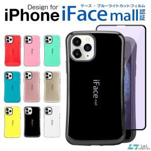 ブルーライトカット付き iPhone 11 Pro Max ケース フィルム iPhone 11 ケ...
