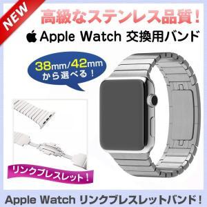 Apple Watch Series 3 バ...の関連商品10