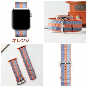 Apple Watch ウーブンナイロンバンド...の詳細画像1