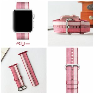 Apple Watch ウーブンナイロンバンド...の詳細画像2