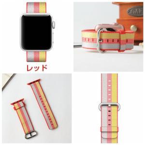 Apple Watch ウーブンナイロンバンド...の詳細画像3