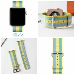 Apple Watch ウーブンナイロンバンド...の詳細画像4