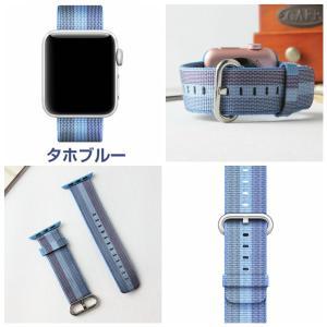 Apple Watch ウーブンナイロンバンド...の詳細画像5