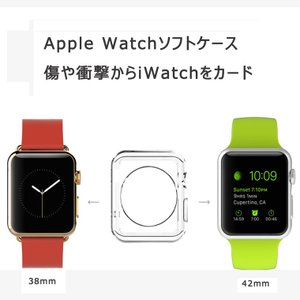 Apple Watch Series 2 ケー...の詳細画像3