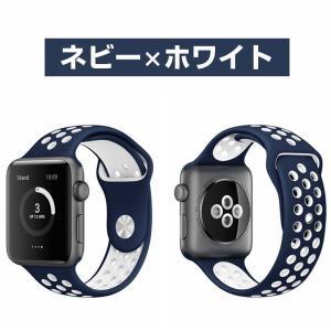 Apple Watch Series2 バンド...の詳細画像1