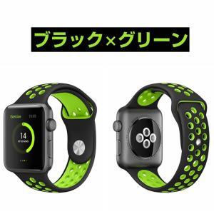 Apple Watch Series2 バンド...の詳細画像3