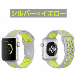 Apple Watch Series2 バンド...の詳細画像4