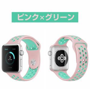 Apple Watch Series2 バンド...の詳細画像5