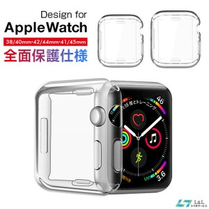 Apple Watch Series 2 全面液晶保護カバー Apple Watch 2 42mm 38mm ケース アップル ウォッチ シリーズ2 保護ケース フィルム+ケース一体化設計 超薄0.5mm TPU
