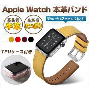Apple Watch バンド 42mm Ap...の関連商品9