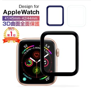 対応機種: ・Apple Watch Series 4 (40mm/44mm) ・Apple Wa...