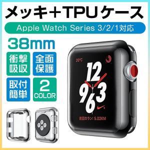 Apple Watch Series 3 ケース...の商品画像