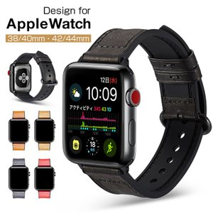 Apple Watch Series 4 バ...の関連商品10