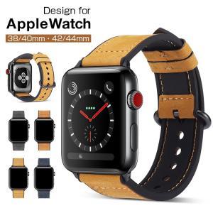 Apple Watch Series 4 バン...の関連商品7