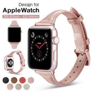T字型 Apple Watch Series ...の関連商品3