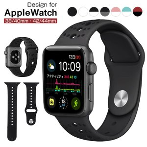 Apple Watch 4 バンド 40mm...の関連商品10