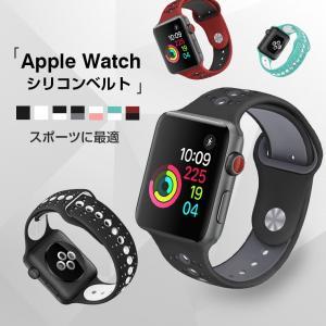 Apple Watch 4 バンド 40mm ...の詳細画像1