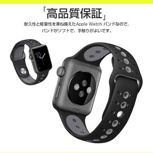 Apple Watch 4 バンド 40mm ...の詳細画像4