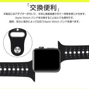 Apple Watch 4 バンド 40mm ...の詳細画像5