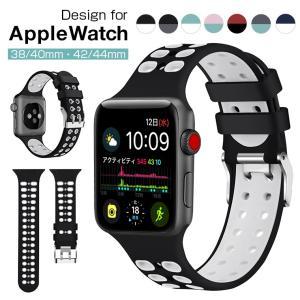 Apple Watch 4 スポーツバンド ...の関連商品10