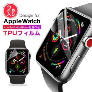 Apple Watch 4 フィルム TPU ...の関連商品2