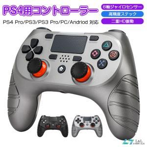 PS4 コントローラー ワイヤレス コントローラー Bluetooth接続 500mAh 二重振動 ...