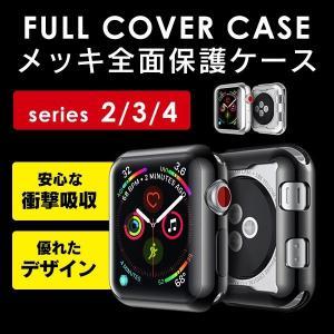 アップルウォッチ Apple Watch 4 全面保護 薄型 カバー ケース 液晶 フルカバー Se...