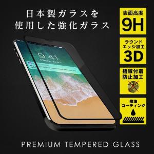 ●iPhone XS MAX 専用 液晶強化ガラスフィルム(ブラック×透明)  ----------...