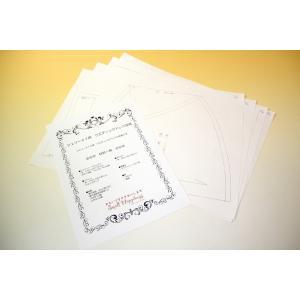 シェリーメイ(S)用ウェディングドレス型紙|small-h