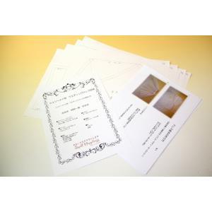 シェリーメイ(S)用ウェディングドレス型紙と作り方説明書付き|small-h