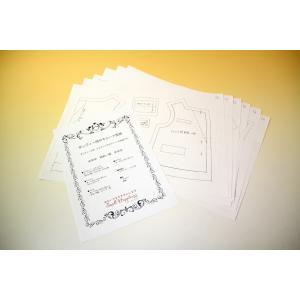 ダッフィー(S)用タキシード型紙|small-h