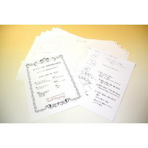 ダッフィー(S)用警察官儀礼服型紙と作り方説明書付き|small-h