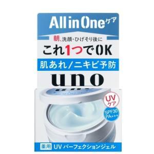 ウーノ UVパーフェクションジェル 80g[医薬部外品] / メンズ 男性 化粧水