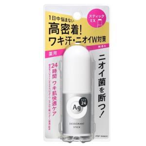 AGデオ24 デオドラント スティックEX 無香料 20g【...