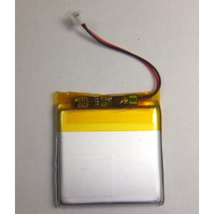 SONY ワイヤレスノイズキャンセリングヘッドホン WH-1000XM3用バッテリー 新品